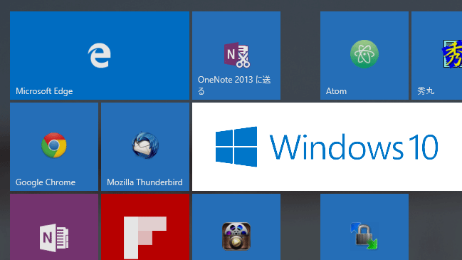 20150809-2-windows10