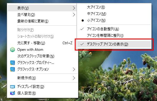 20150809-3-win10desktop2