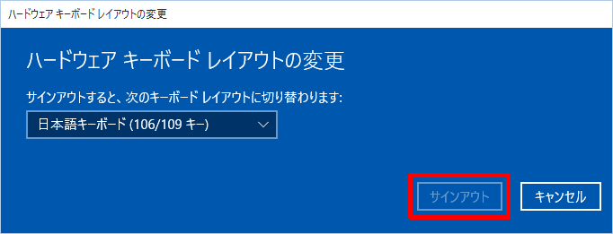 20150809-5-win10keyboard9