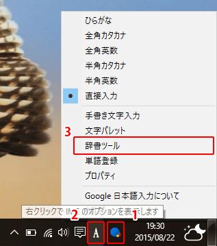 google-jp-option-menu